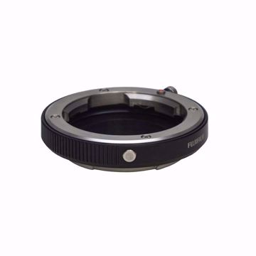 Picture of M Mount Adaptor